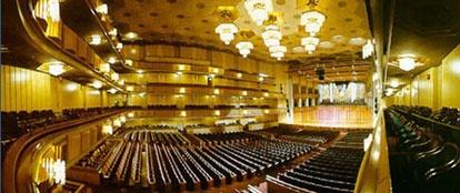 eisenhower theatre